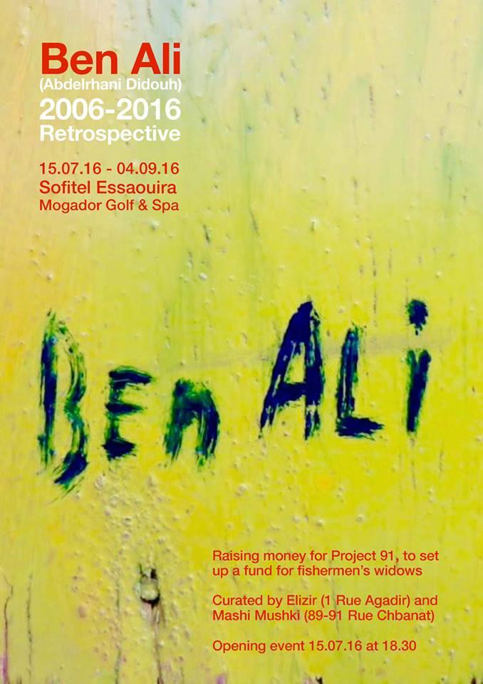 Les galeries #Mashi Mushki and Elizir sont fiers d'annoncer deux expositions de l'artiste Souiri BEN ALI. On se voit là bas!